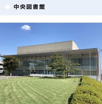 20210602 図書館1