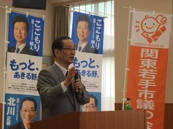 北川先生講演会�