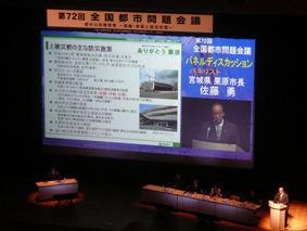 20101008 栗原市長