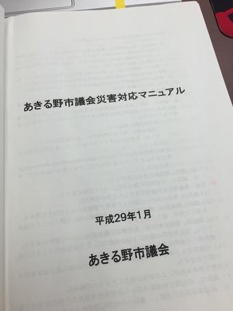 20171022 台風2