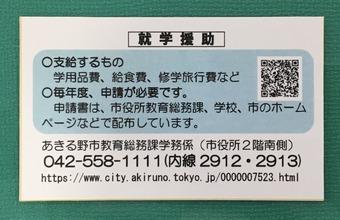 20210407 入学式3