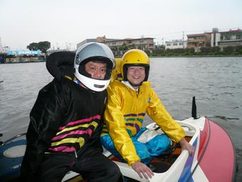 戸田競艇?