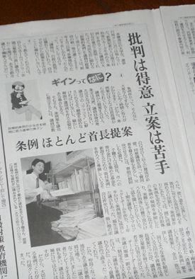 20110226 読売新聞