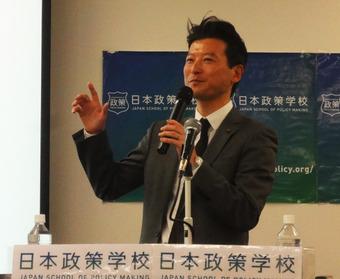 20130115 日本政策学校3