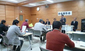 20101121 議会報告会