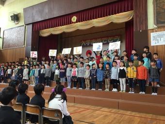 20170406 小学校入学式