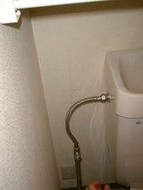 トイレ給水管交換