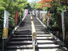 大聖院 まえ 階段