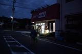 鮫島さん宅に到着しました 13