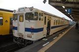 指宿駅に到着です 2