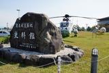 鹿屋航空基地史料館全景の緑地 8