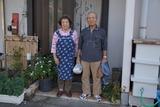 鮫島さん夫婦には大変お世話になりました 13