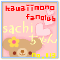 kawaiimono fanclub