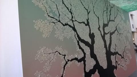WP_20170903_205