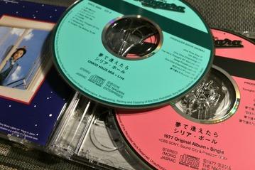 CD「シリアポールの夢で逢えたら」
