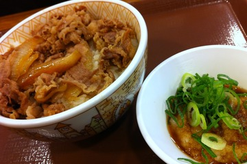 すき家の「おろしポン酢牛丼」