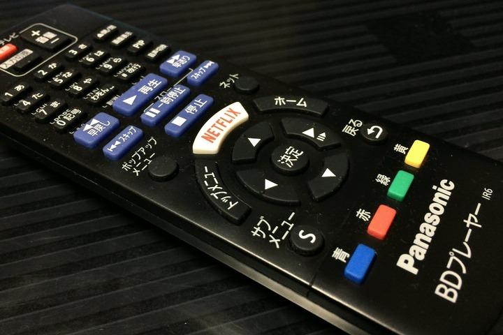 Panasonicブルーレイディスクプレーヤーのリモコン