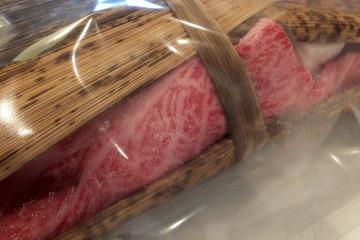 「肉の福本」のしゃぶしゃぶ・すき焼き用牛肉