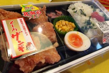 北海道フェア「くしろザンギ弁当」(パッケージ)