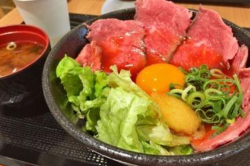 肉タレ屋のローストビーフ丼