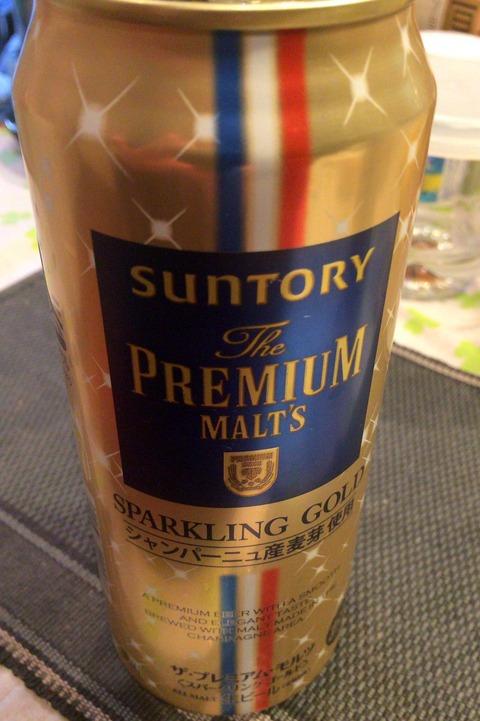 プレモル・SPARKLING GOLD