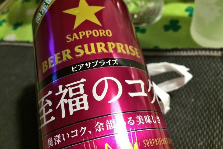 サッポロビール「至福のコク」