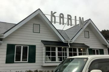 洋食レストラン「ヴィレッジハウス佳林」