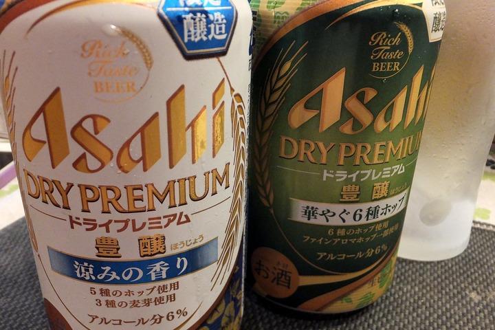 アサヒ・ドライプレミアム豊醸2種
