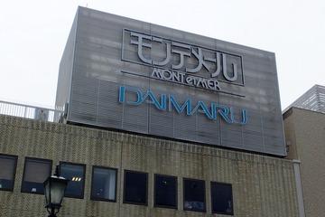JR芦屋駅ビル「モンテメール」