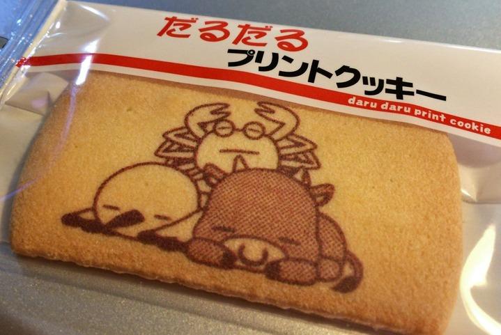 兵庫但馬地方土産「だるだるプリントクッキー」