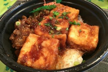 ほっともっとの豆腐牛めし