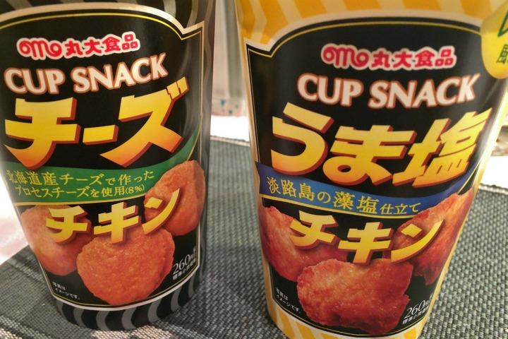 丸大ハムのカップスナックチキン2種