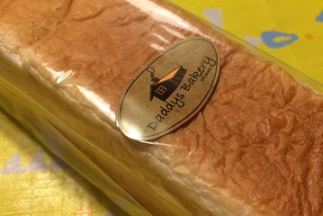 山のパン屋・ダディーズベーカリーのハニー食