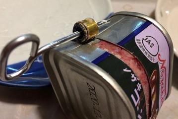 コンビーフ缶の開け方