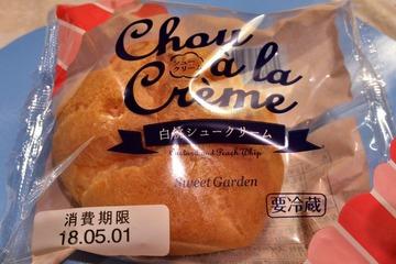 スイートガーデンの白桃シュークリーム(包装)