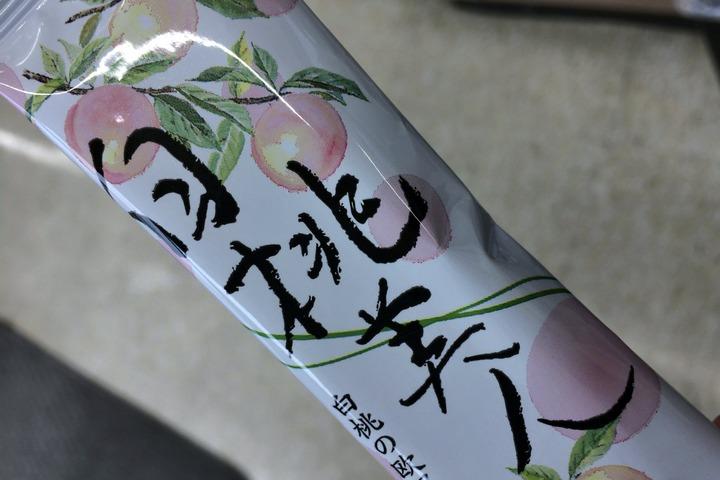 福島土産「白桃美人」