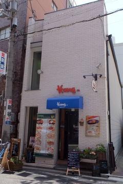 ハングJr.元町本店