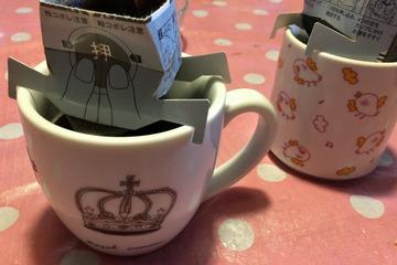 AGFドリップコーヒー「煎」(ドリップ中)