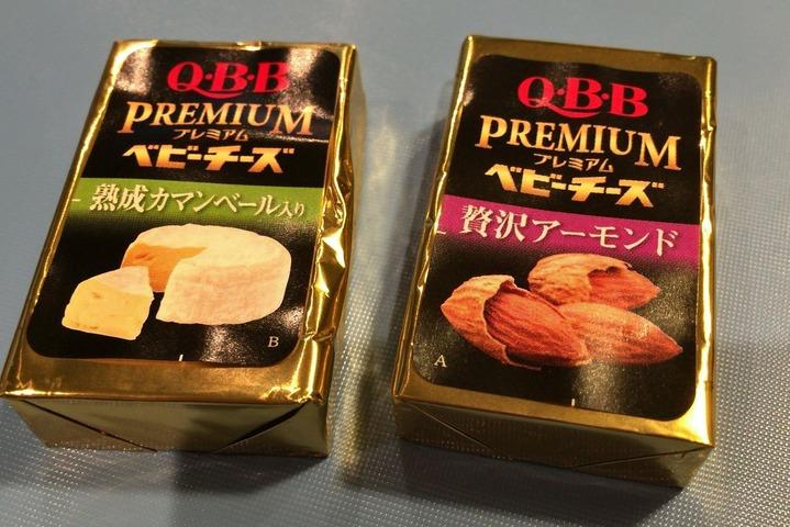QBBのベビーチーズ「熟成カマンベール」と「贅沢アーモンド」