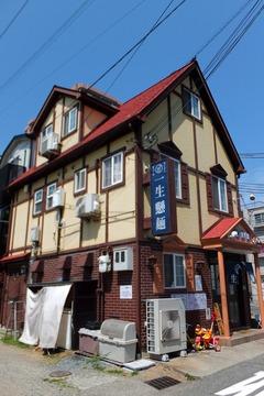 一生懸麺(移転後の新店)