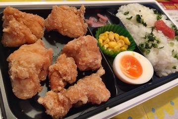 北海道フェア「くしろザンギ弁当」
