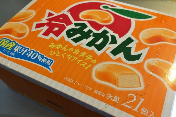 アイス「冷みかん」(箱)