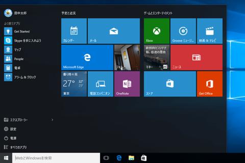 windows10になっても焦らないで大丈夫、簡単にwindows7に戻せるよ。