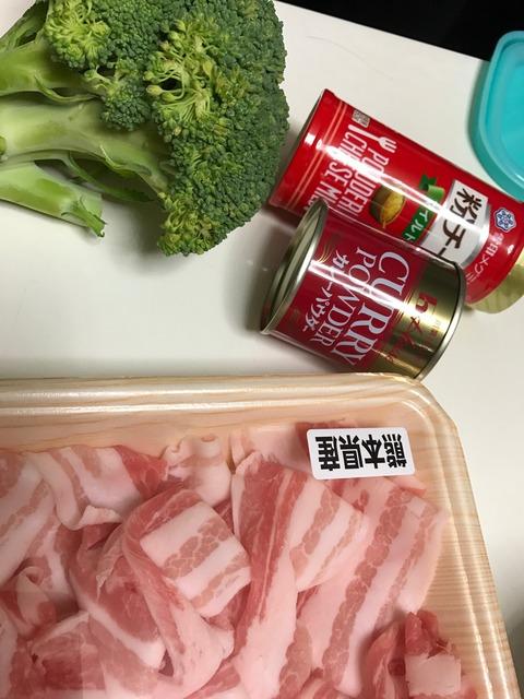 柳沢英子さん著「全部レンチンやせるおかず作りおき」に載ってた「肉巻きブロッコリー」を実際に作ってみたよ。