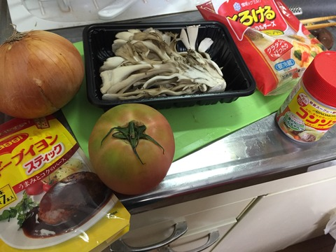 一生食べられるくらいうまいスープの作り方。しかも低カロリーでダイエッターに人気!夜、作ってみました。(追記あり)