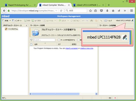 mbedaddplatformtocompiler