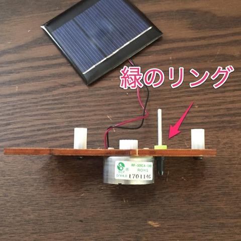 solar09