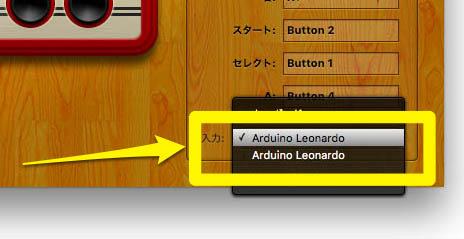 fcpadsetup2.jpgのコピー