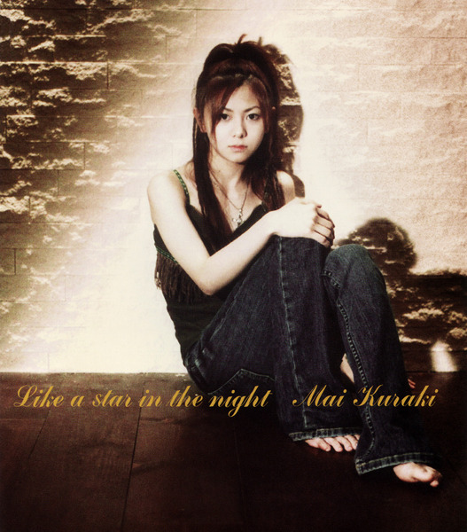 Kuraki_Mai_-_Like_a_star_in_the_night