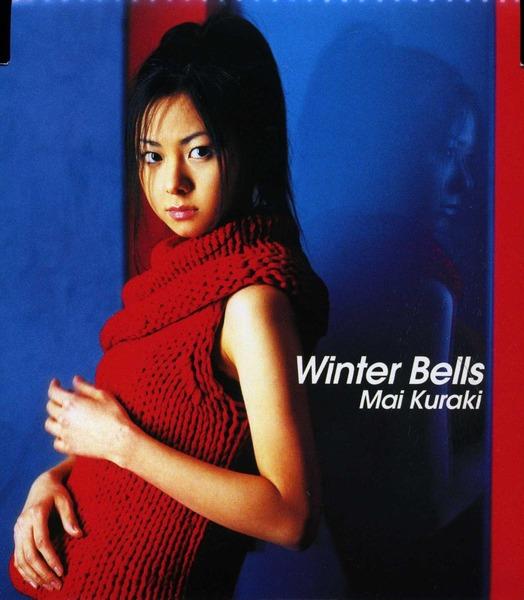 Mai Kuraki (倉木麻衣) - Winter Bells